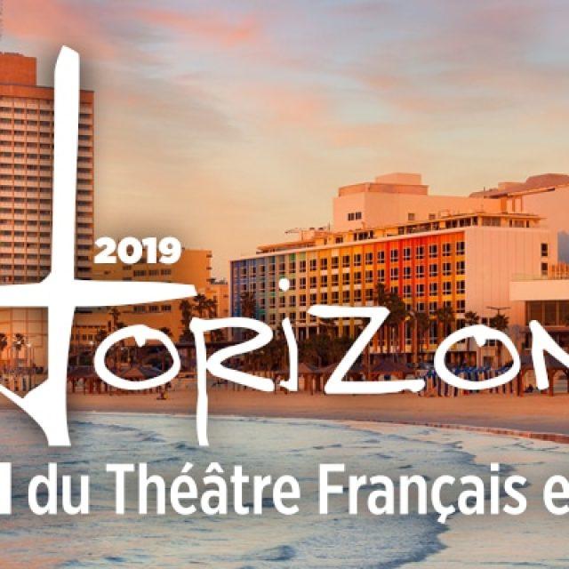 HORIZONS : 3eme édition