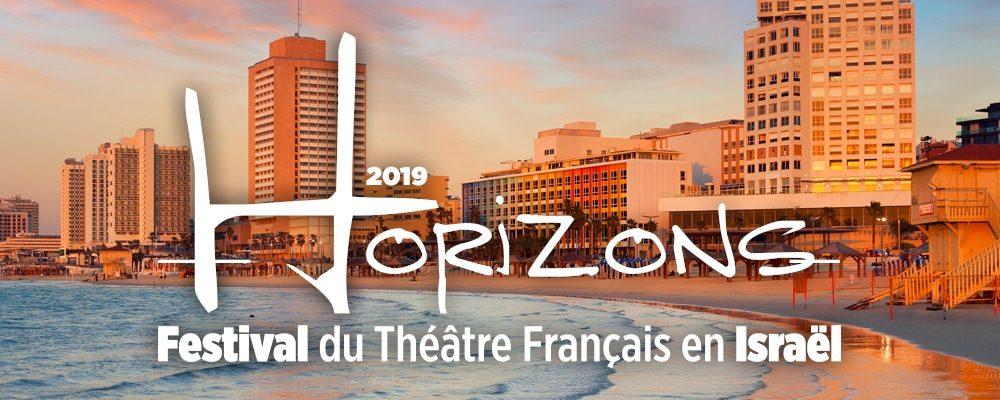 Immense succès pour la 3ème édition du Festival HORIZONS